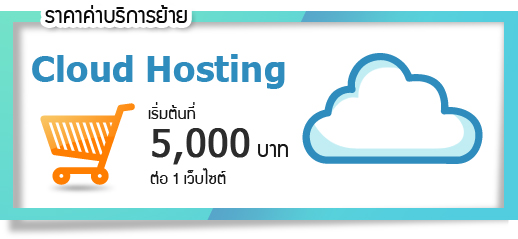 hostingcloud_service