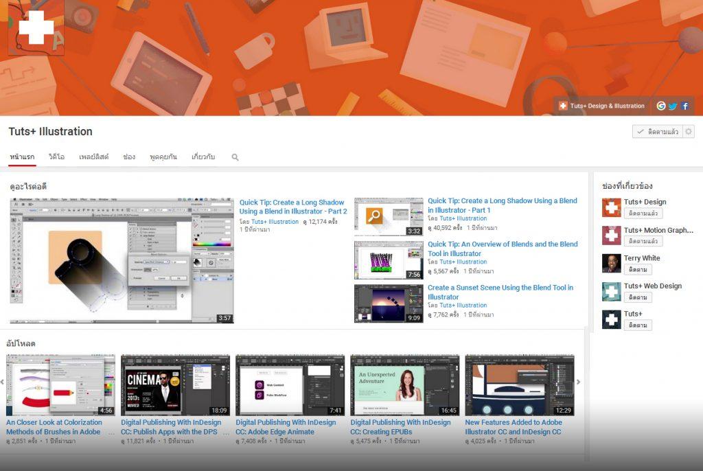 tutsplus_youtube