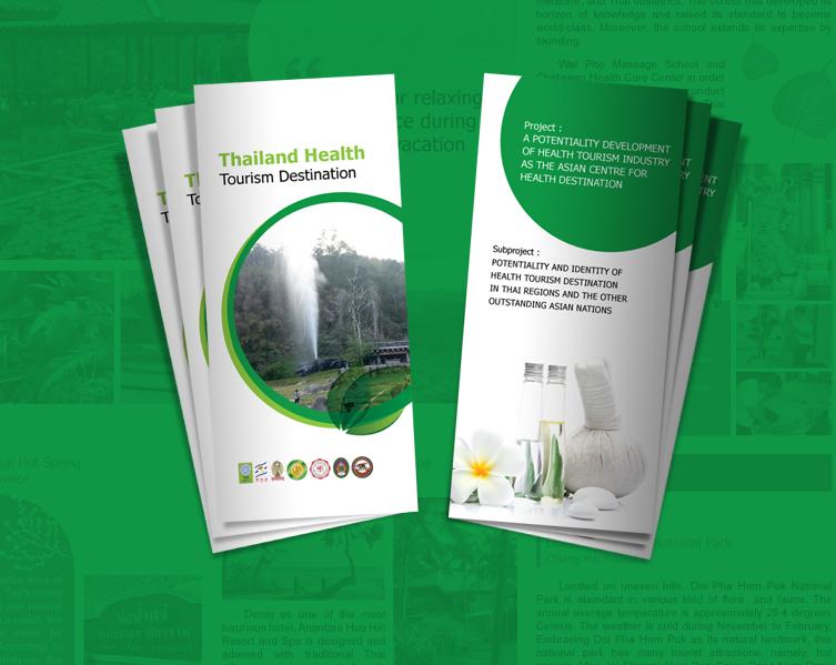 ผลงานออกแบบสิ่งพิมพ์ขนาด A2 โครงการ Thailand Health Tourism Destination