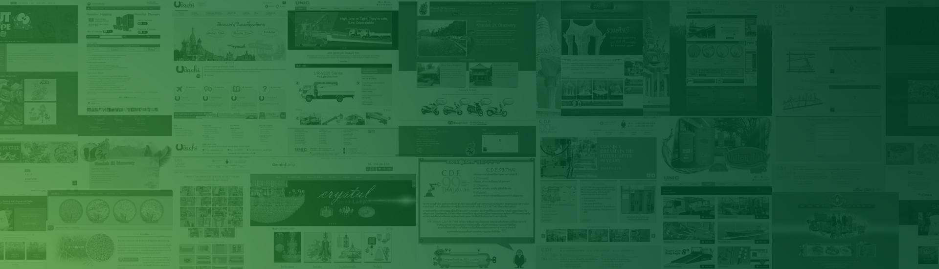 home_website