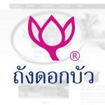 logo_dokbuarotoplast