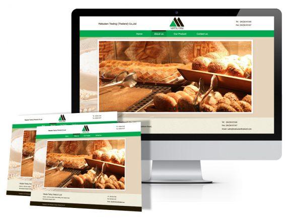 ออกแบบ  Landing Page เว็บไซต์ MATSUTANI