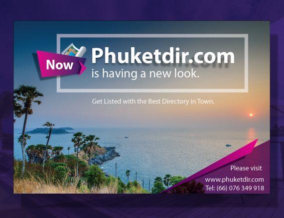 ออกแบบ Ads โฆษณา Phuketdir