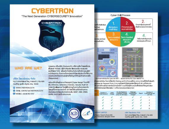 สิ่งพิมพ์ Cybertron