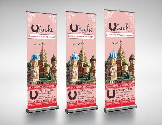 ออกแบบโรลอัพ Udachi