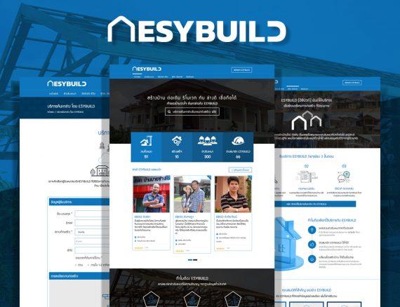 จัดทำเว็บไซต์ EsyBuild.com เว็บไซต์ Application