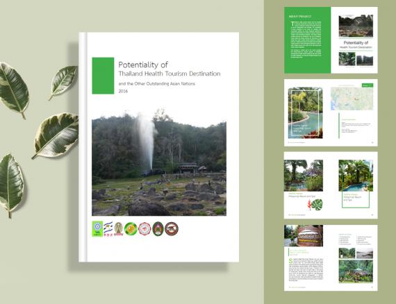 ออกแบบหนังสือแนะนำสถานที่ท่องเที่ยวเพื่อสุขภาพ