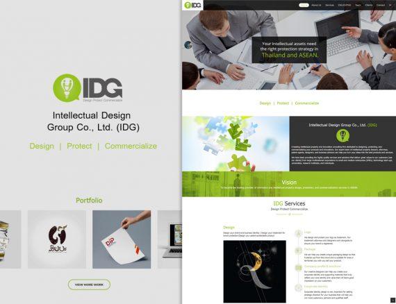 จัดทำเว็บไซต์ idgip.com