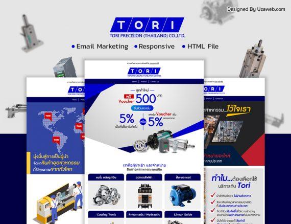 ออกแบบ Email Marketing