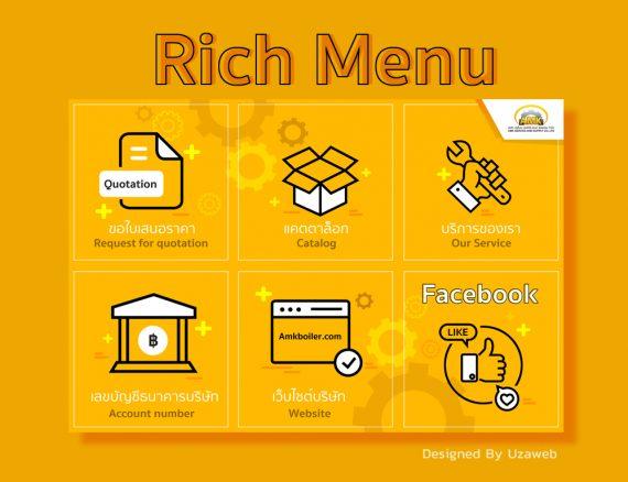 ออกแบบ Rich Menu