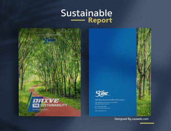 ออกแบบรายงานความยั่งยืน Sustainable Report IRC