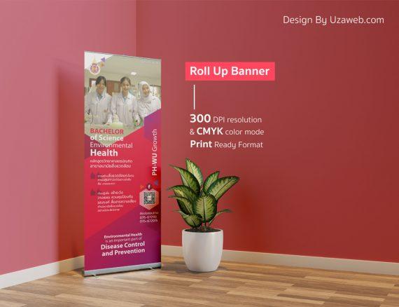 ออกแบบโรลอัพ Roll Up Banner