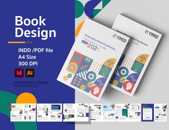 ออกแบบหนังสือสรุปกิจกรรม YMID
